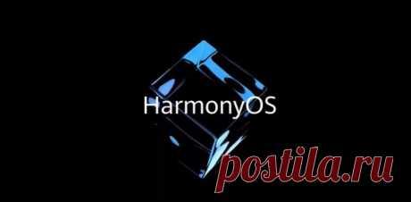 Huawei выпускает свой первый компьютер с HarmonyOS 2.0