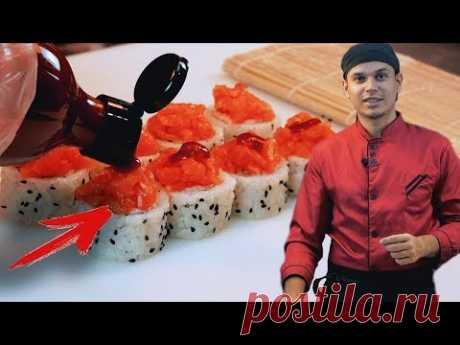 Пошаговый рецепт ролла с мелко нарезанным лососем и острым соусом.