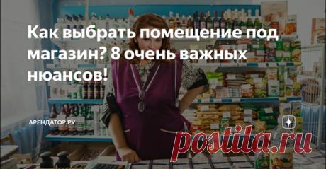 Вся коммерческая недвижимость Москвы