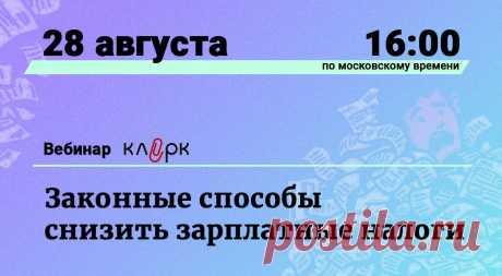 260 000 рублей каждой семье, где есть прабабушка с квартирой!