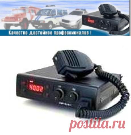 Каталог продукции ООО ВЭБР - Автомобильные радиостанции, Возимые радиостанции