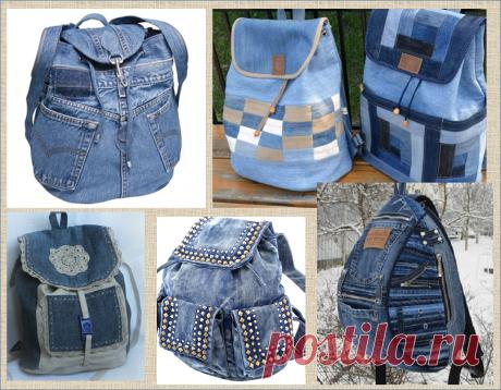 100 разных достойных внимания сумок из старых джинсов - шьем своими руками   МНЕ ИНТЕРЕСНО   Яндекс Дзен