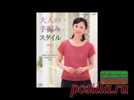 Обзор вязаных моделей из азиатского журнала / Схемы в описании #Knitting #Crocheting #Вязание