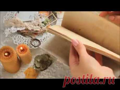 Осеннее настроение/Заполняю осенний дневник