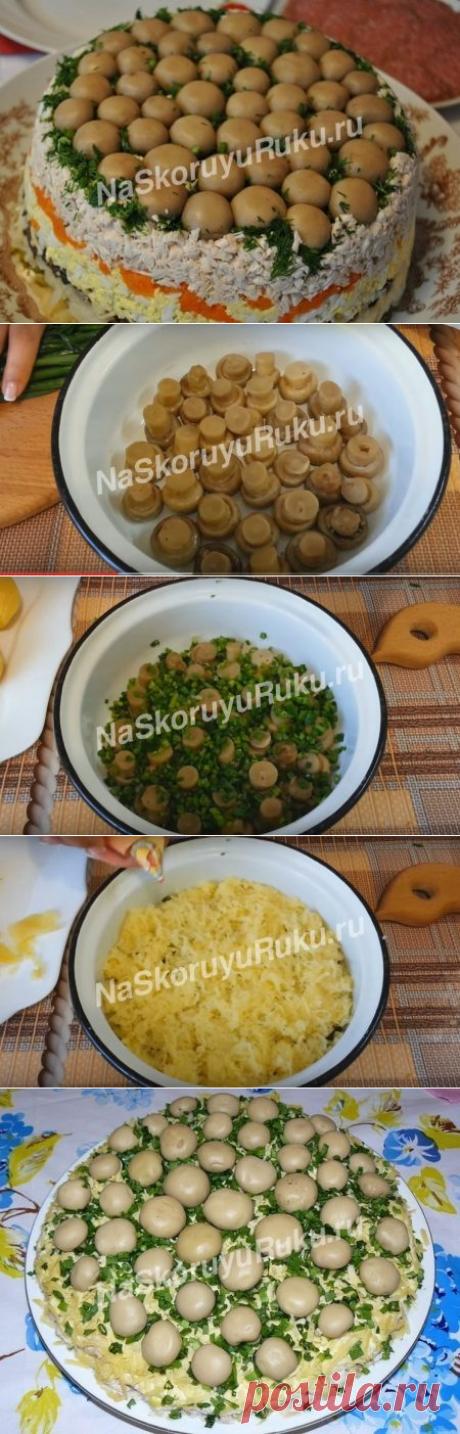 """Салат """"Лесная Поляна"""", рецепт с фото пошагово с шампиньонами"""
