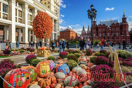 «Золотая осень-2018» в Москве!