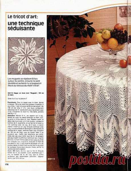 Gallery.ru / Fotografie # 25 - fețe de masă cu ace de tricotat - MLena