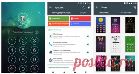 7 советов по защите WhatsApp, о которых вам необходимо знать