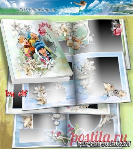Бесплатные фотокниги для создания тематических альбомов с фотографиями » Страница 2
