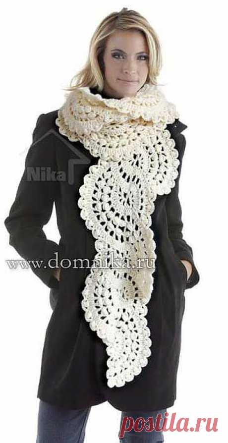шарф.