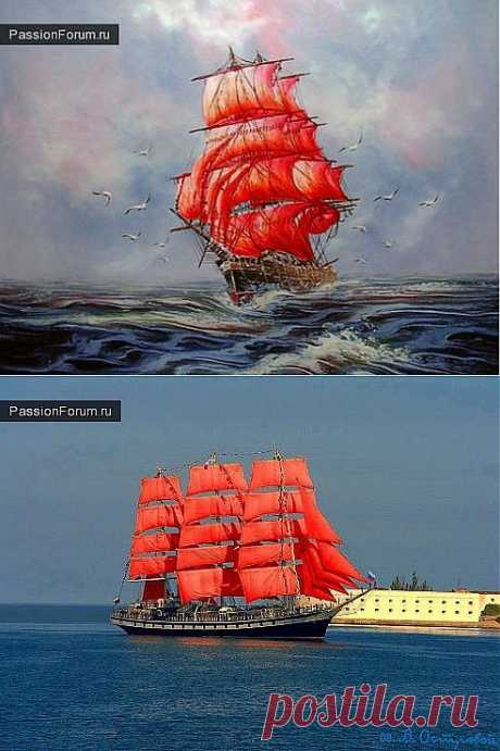 Алые паруса. / Картинки для декупажа / PassionForum - мастер-классы по рукоделию