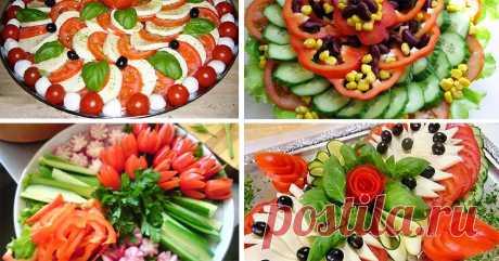 10 умопомрачительных идей для подачи овощей к столу. Настоящее искусство! Это нечто!