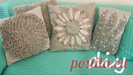 Декоративные подушки своими руками.Диванные подушки своими руками.