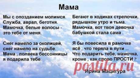 С днём матери