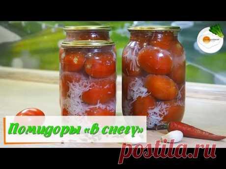 Помидоры с Чесноком в Снегу (tomatoes with garlic) — Самый Вкусный Рецепт на Зиму для Литровой Банки
