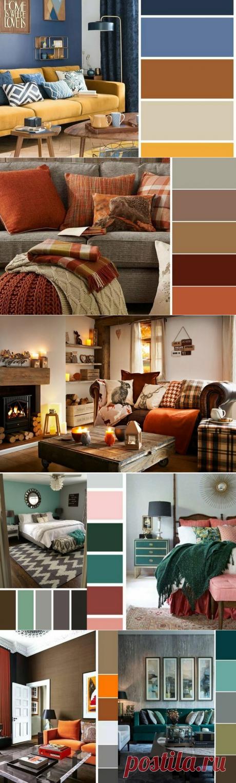 Самые модные осенние цвета интерьера в 2020 | Ремэлль — Дизайн Ремонт Жизнь | Яндекс Дзен