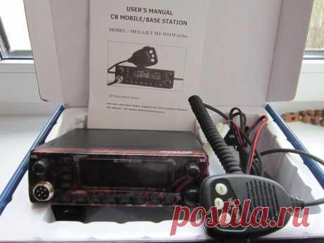 Радиостанция MegaJet MJ-3031M Turbo и антенна Optim CB-50 Mag — бортжурнал Лада 2108 LS 1991 года на DRIVE2 Отзыв владельца Лада 21083 — электрика и электроника. Всем привет! Вот наконецто купил)) Давно была в мечтах) Радиостанция MegaJet MJ-3031M Turbo имеет мощность до 16 Вт, работает в Российской и Европейской сетках частот, по 320 каналов в каждой. Интересный дизайн азнообразит интерьер любого автомобиля, а богатый функционал и высокая мощность передатчи…