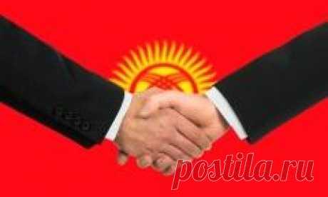 """Сегодня 24 октября отмечается """"День дипломатического работника Кыргызстана"""""""