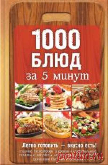1000 platos en 5 minutos