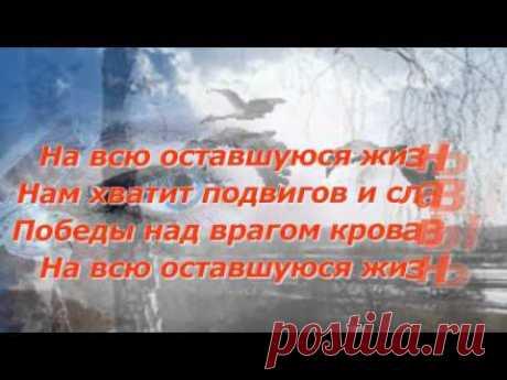 С ДНЕМ ПОБЕДЫ ДОРОГИЕ ДРУЗЬЯ! - YouTube