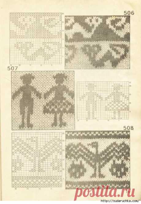 """""""530 узоров для вязания спицами"""". Японская книга узоров.Часть 2."""