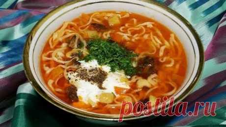 Потрясающий Обед для всей семьи из простых продуктов! Узбекский суп угра