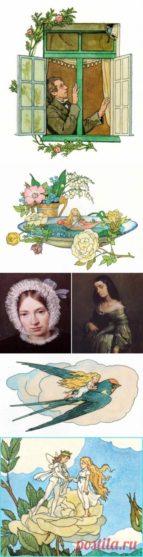 Горбатая девочка стала прототипом Дюймовочки. Почему Ганс Христиан Андерсен не женился на Генриетте Вульф | Истории о людях | Яндекс Дзен