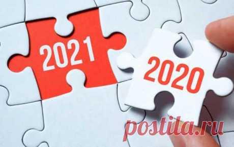 Как россияне отдыхают в феврале и марте 2021 года Стало известно, как россияне будут отдыхать в феврале и марте 2021 года. Глава российского правительства Михаил Мишустин утвердил производственный календарь
