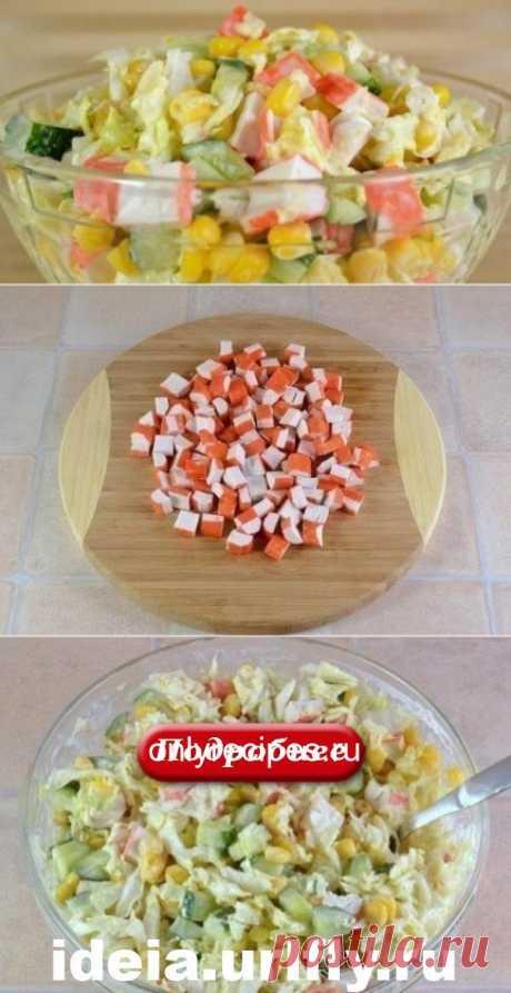 Это салат покоряет простотой и вкусом! Все продукты у вас уже есть! - Рецепты мира