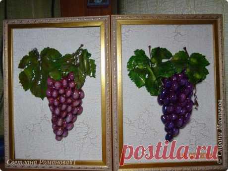Виноградик | Страна Мастеров
