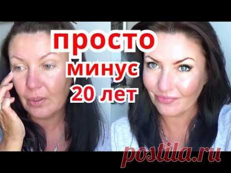 макияж на КАЖДЫЙ ДЕНЬ /ПРОСТОЙ МАКИЯЖ за 5 МИНУТ