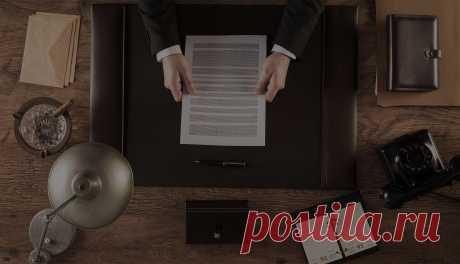 Защитили интересы клиента при проведении проверки трудовой инспекцией