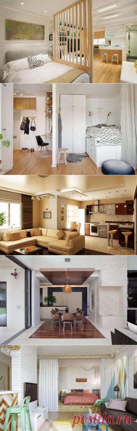 Как зонировать квартиру | Роскошь и уют