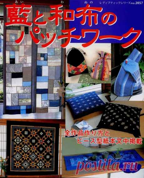 Журналы по лоскутному шитью | Записи в рубрике Журналы по лоскутному шитью | Дневник LadyClassic