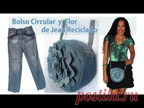 Круглая сумочка Цветок из джинсов.