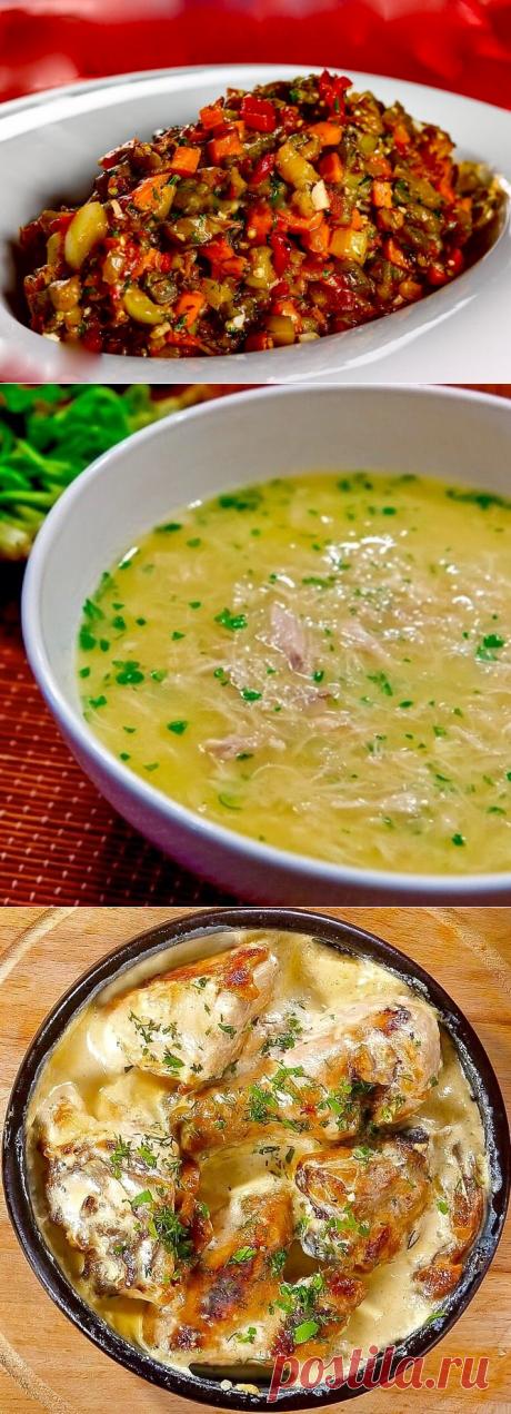 Вкуснейший цыпленок по-грузински! Три блюда на вашей кухне из нежного куриного мяса, готовим как на Кавказе | Правильно готовим | Яндекс Дзен