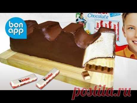(3) Огромный Киндер шоколад. Kinder chocolate. - YouTube