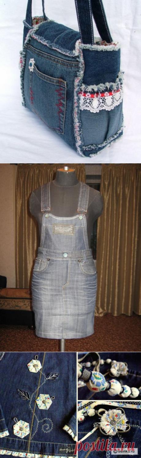 Что можно сшить из старых джинсов — Делаем руками