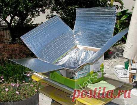 Как сделать солнечную печь из картонной коробки