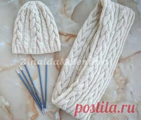 Вяжем вместе: Комплект из снуда и шапки с косами