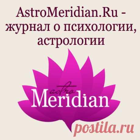 Финансовый (денежный) гороскоп по знакам Зодиака