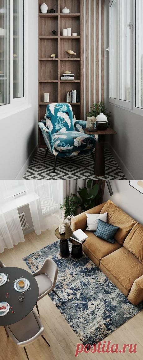 Интерьер: квартира для аренды, в которой хочется немедленно поселиться | Уютная Квартира | Яндекс Дзен