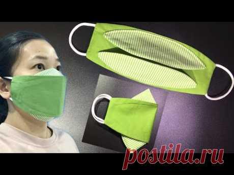 Новый дизайн - ОЧКИ НЕТ ТУМАНА - Очень быстрое и легкое руководство по пошиву 3D-маски для лица