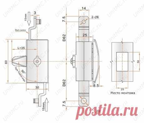 Замок с тягами поворотным ригелем MS875 FeiLei с мастер ключом Замок с тягами и поворотным ригелем для трехточечной фиксации дверей промышленных металлических шкафов. Пластиковый корпус. Мастер-ключ с двойной бородкой