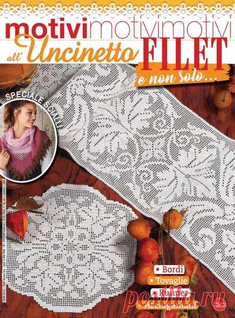 """""""Motivi all'Uncinetto"""" №50 2020г"""