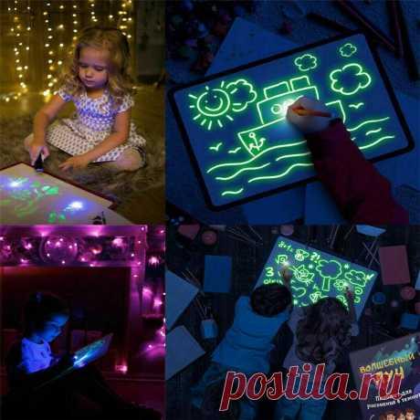 """Подарите ребёнку настоящее чудо - набор """"Волшебный луч""""! Для заказа ЖМИТЕ --->> https://newshopsale.xyz/rd/x1JMYB   Что может быть увлекательней и полезней, чем рисование? Даже родители не устоят!  Уникальная развивающая игра для детей любого возраста! Развивает мышление и мелкую моторику! Рисует светом, а значит не пачкает! Интеллектуальное, творческое и социальное развитие ребенка!  Скидка 50% до конца дня! Для заказа ЖМИТЕ --->> https://newshopsale.xyz/rd/x1JMYB"""