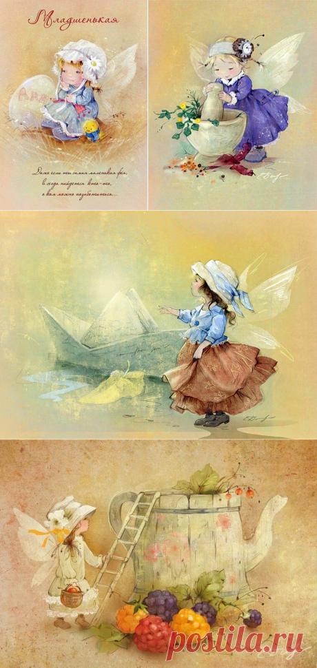 Милые Феечки / Екатерина Бабок