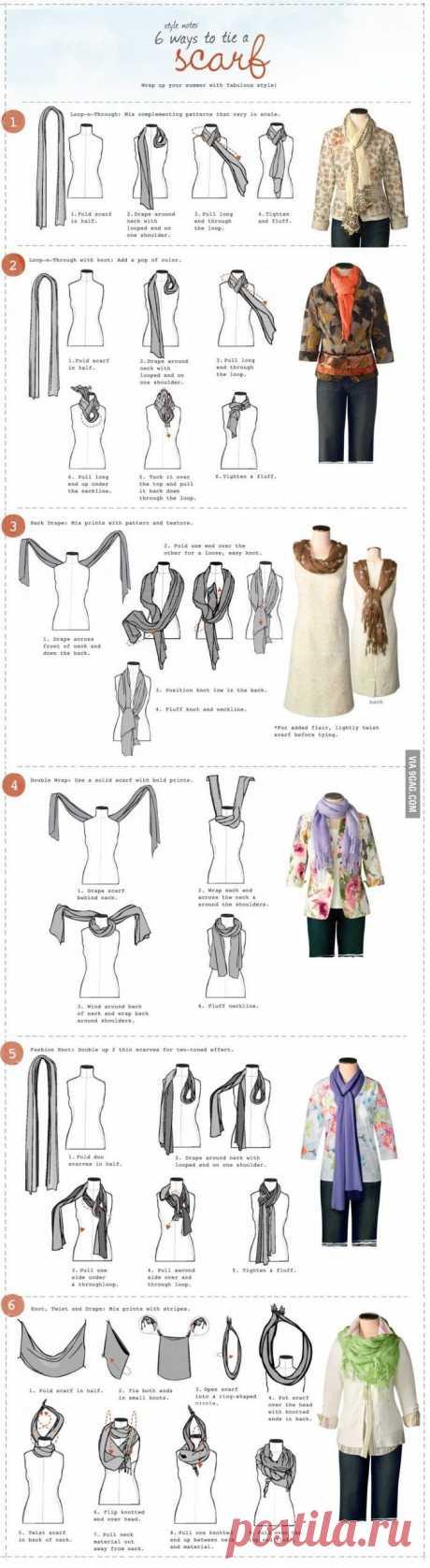 Как завязать платок?.