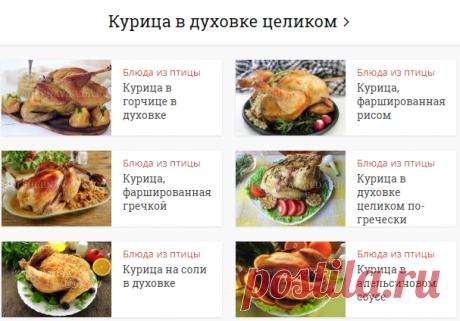 Традиционные новогодние блюда разных стран мира | Волшебная Eда.ру