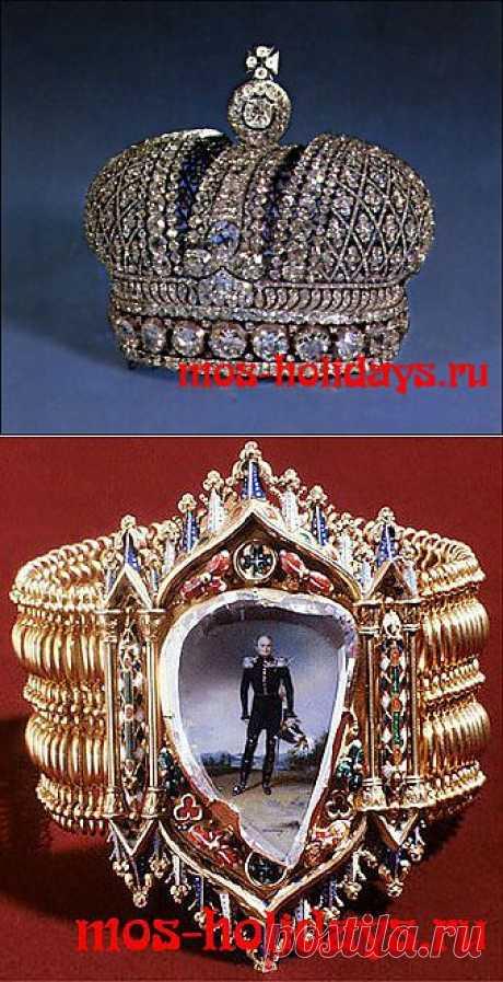 Алмазный фонд Кремля – Музей алмазный фонд: цены на билеты, часы работы – Экскурсия по Алмазному фонду московского Кремля